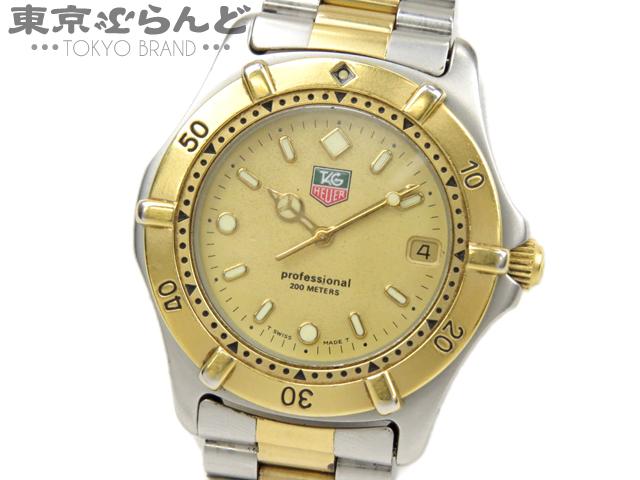 タグホイヤー 2000 プロ ボーイズ腕時計コンビQZ