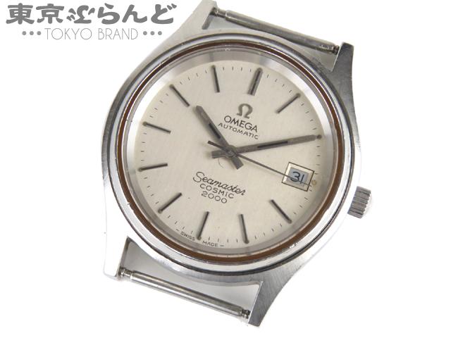 1円 オメガ シーマスター コスミックアンティーク時計