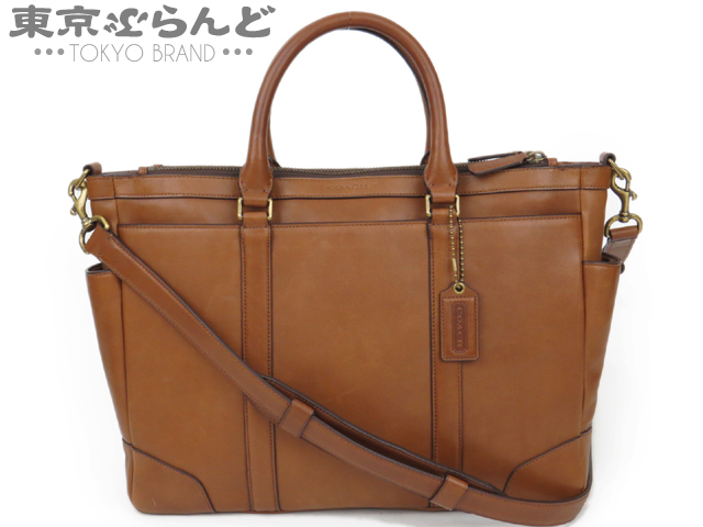 コーチ 2wayビジネスバッグ ブリーフケース 71057 茶