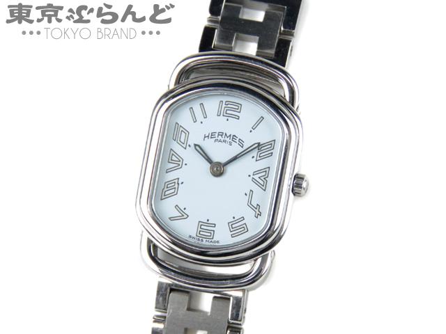 エルメス ラリー レディース腕時計 RA1.210シルバー