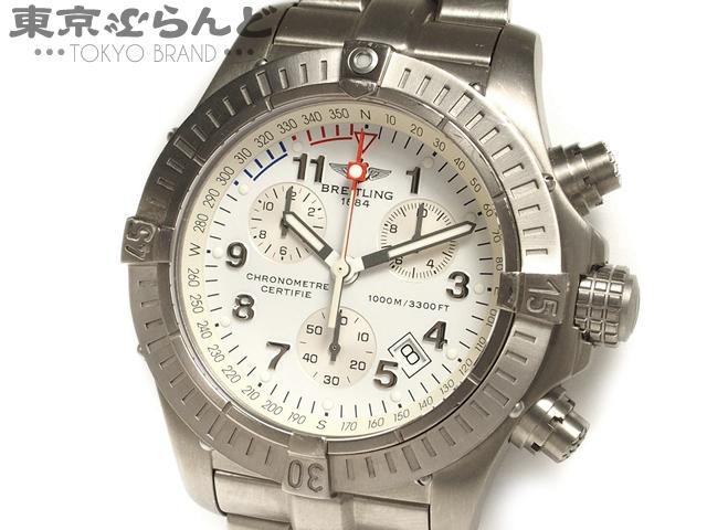 1円 ブライトリング クロノアベンジャーM1 E73360