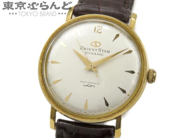 1円 オリエントスター ダイナミックNW00-A0手巻腕時計