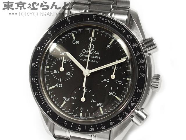 1円 オメガ スピードマスター 3510-50 腕時計 難有