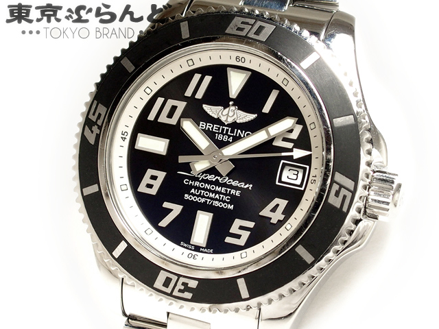 1円 ブライトリング スーパーオーシャン42 A17364