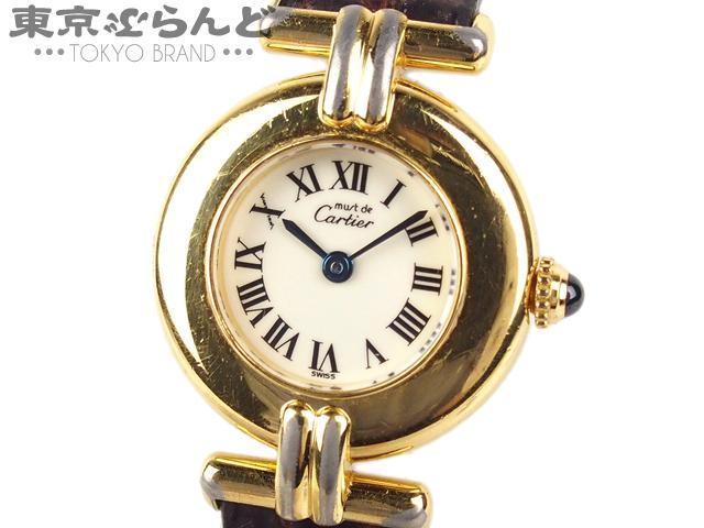 カルティエ マストコリゼ メルヴェイユ 腕時計
