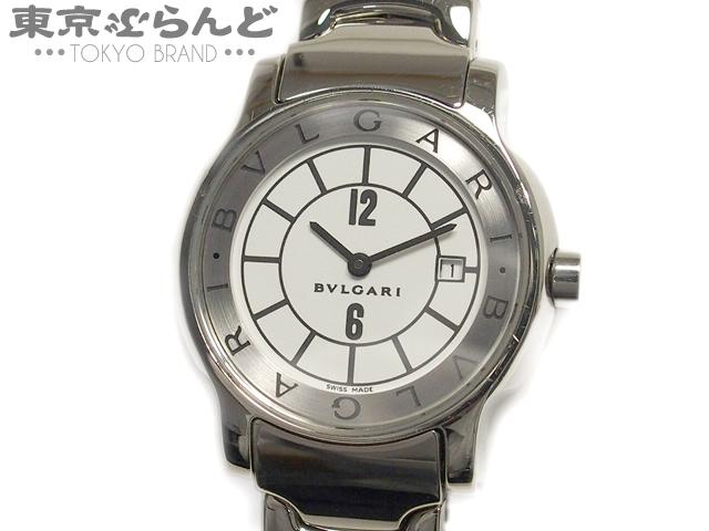 1円ブルガリ ソロテンポ レディース腕時計 ST29S Qz