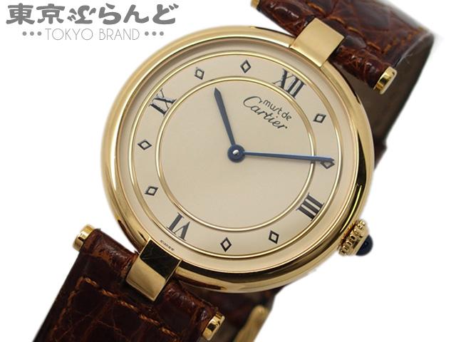 カルティエ ヴェルメイユ レディース腕時計Qz SV925