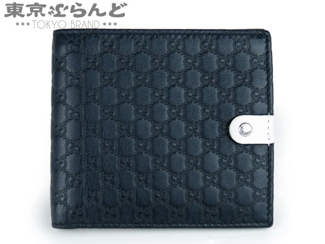 グッチ マイクロシマ 二つ折り財布 紺/ネイビー GK