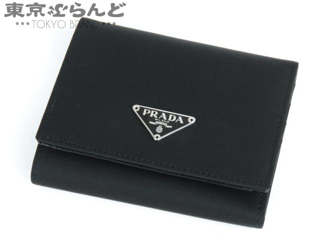 プラダ 三つ折り財布 ナイロン レザー 黒 M176 1