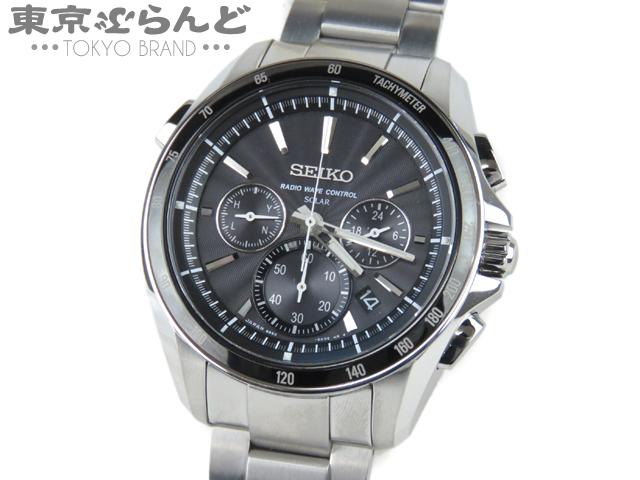 セイコー ブライツソーラー電波腕時計SAGA163未使用