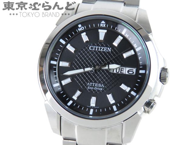シチズン アテッサ ATD53-2981 エコドライブ 腕時計