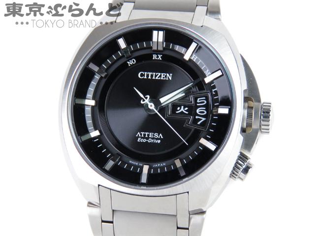 シチズン アテッサ ATD53-3001 エコドライブ 腕時計