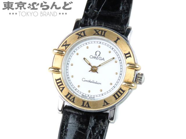 1円オメガコンステレーションレディース時計ジャンク