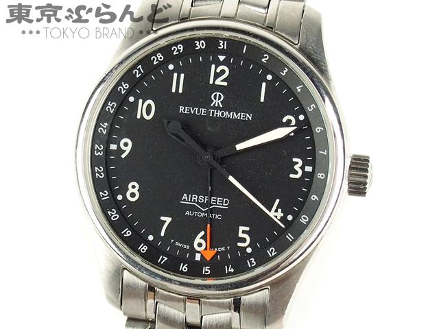 レビュートーメン エアスピード メンズ腕時計