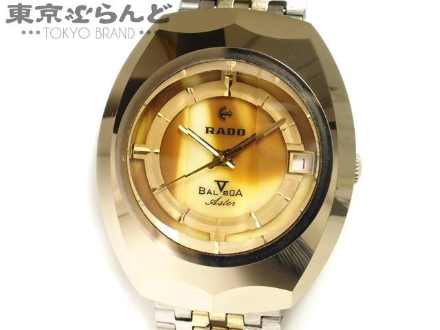 1円 ラドー バルボア アスター Aster メンズ腕時計 AT